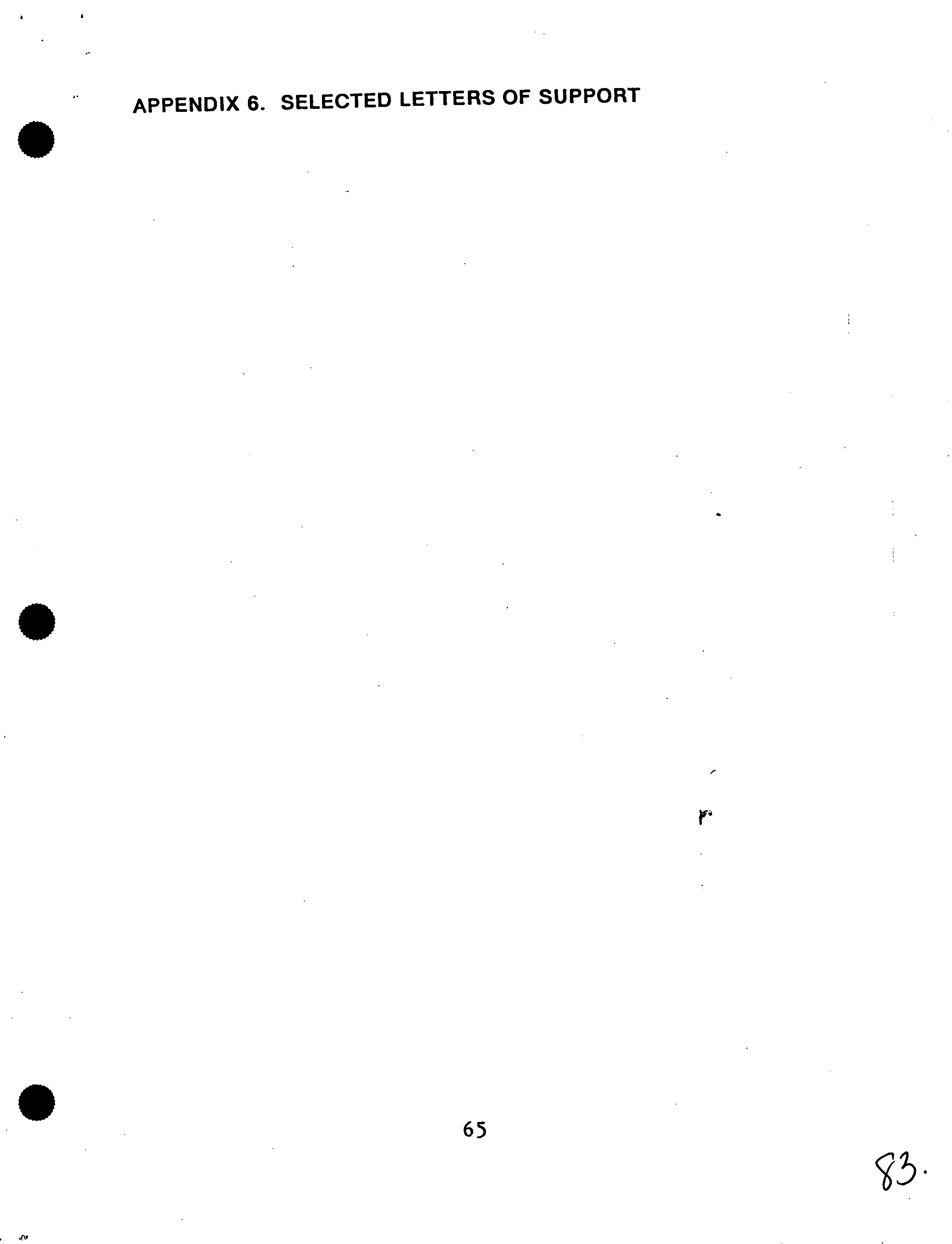 on baran solicitation letter sample