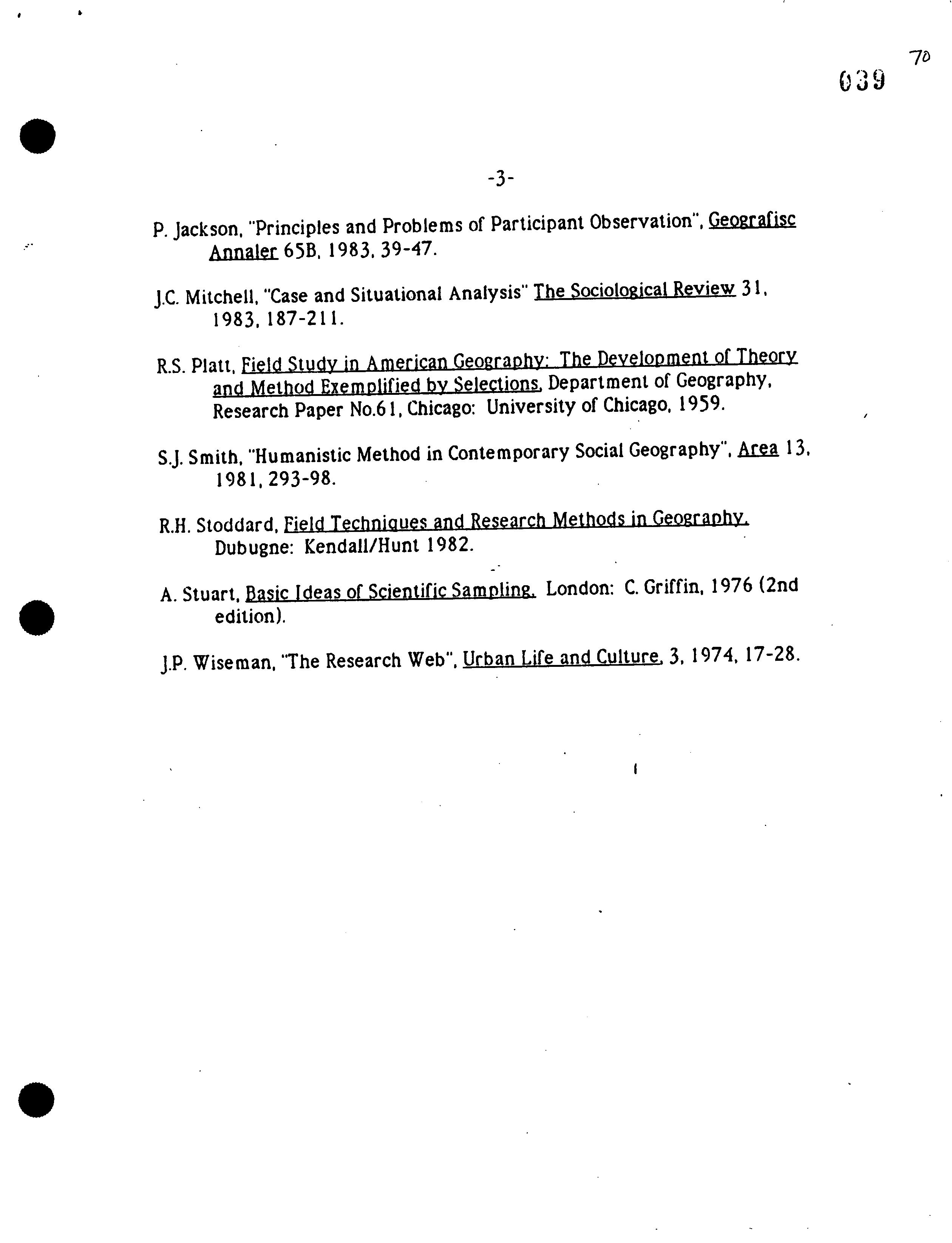 an airport essay technology